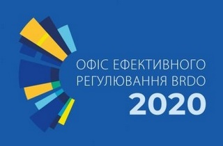 BRDO initiatives saved Ukrainian business UAH 25 billion over 2015-2020